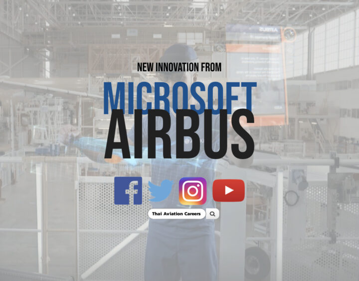 New innovation from Microsoft and Airbus