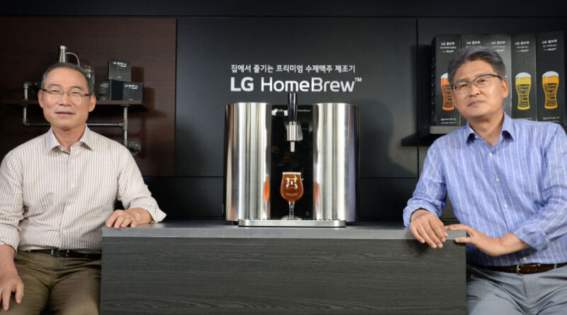 LG HomeBrew Machine