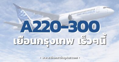 Airbus A220 embarks on demonstration tour across Asia