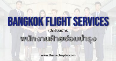 Bangkok Flight Services Maintenance Team Suvarnabhumi Airport