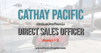 Cathay Pacific Direct Sales Officer 1 year contract