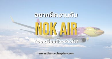 Nok Air Internship Inlearnship How to Preparation