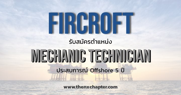 Fircroft Thailand Mechanic Technician Gulf of Thailand