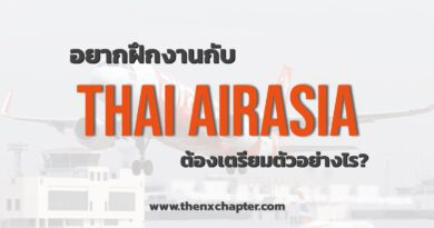 Intern with Thai AirAsia 2019