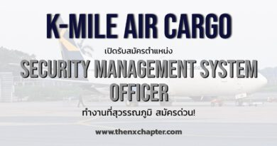 K-Mile security management system officer suvarnabhumi airport urgent