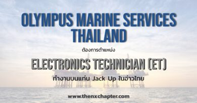Olympus Marine Services Thailand Looking for Electronics Technician (ET) to work on Jack Up rig in Gulf of Thailand
