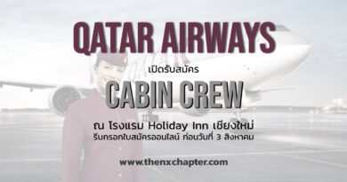 Qatar Airways Cabin Crew Online Application Walk-in to apply at Holiday Inn Chiang Mai Thailand