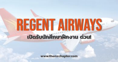 Intern with Regent Airways Suvarnabhumi Airport 2019 Customer Service Executive / Baggage Service