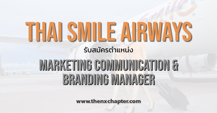 Thai Smile Airways Marketing Communication & Branding Manager