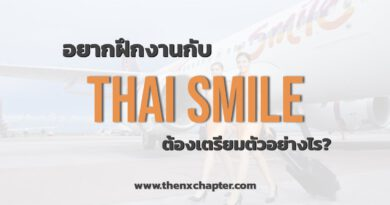 Intern with Thai Smile Airways many departments required