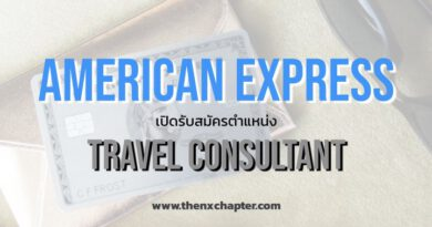 American Express Travel Consultant (Competitive Salary & Benefits)