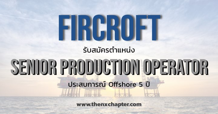 Fircroft Thailand Senior Production Operator Gulf of Thailand Start September 2019
