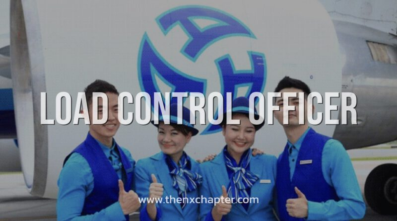 Asia Atlantic Airlines รับสมัครตำแหน่ง Load Control Officer ด่วน!