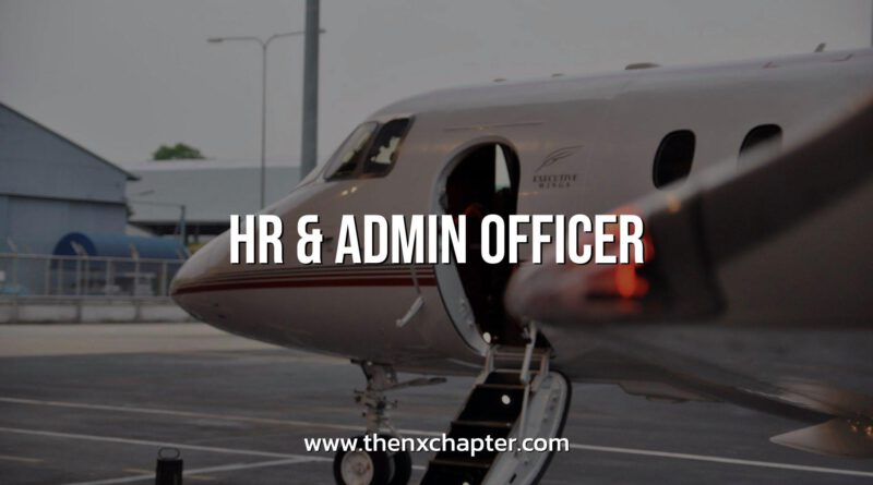 Siam Lan Flying รับสมัคร HR & Admin Officer/Senior Officer